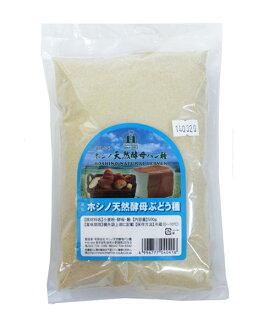 日本星野酵母天然酵母期特大包100克葡萄發酵星野海渡