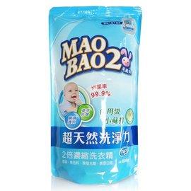 【淘氣寶寶】毛寶兔 超天然小蘇打植物2倍濃縮洗衣精 800g 補充包