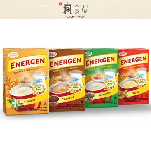 印尼進口美食ENERGEN沖泡麥片