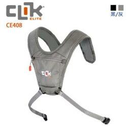 [滿3千,10%點數回饋]【CLIK ELITE】美國戶外攝影品牌 運動型背帶Sport Harness CE408