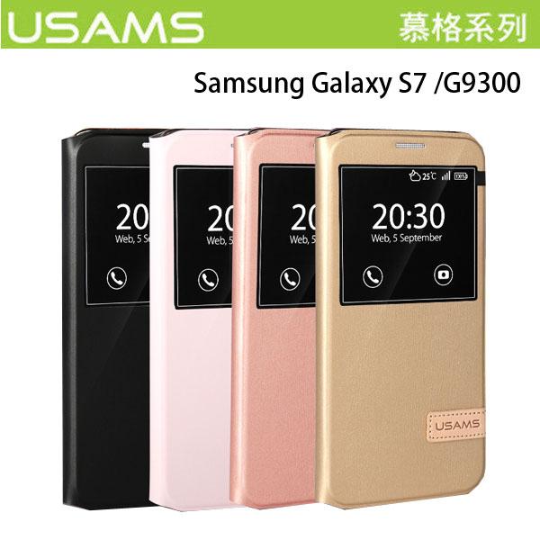~USAMS~Samsung Galaxy S7  G9300 慕格 視窗側翻皮套