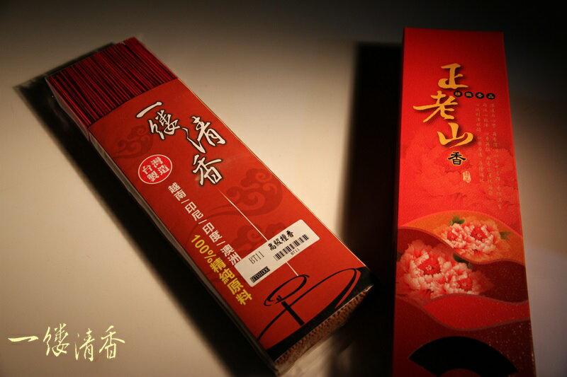 一縷清香 [BT11尺三高級檀香] 台灣香 沉香 檀香 富山 如意  印尼 越南 紅土 奇楠 大樹茶