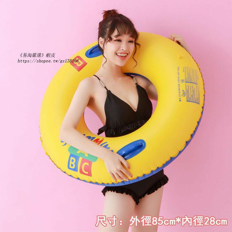 兒童成人泳圈 多款式游泳圈 買一送二 造型浮排浮床 坐騎泳圈 動物造型泳圈 水上用品 送打氣泵修補包G5057