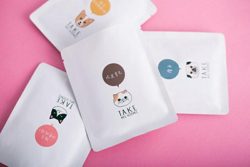 TAKE ME HOME 現磨包裝掛耳咖啡/濾掛式咖啡(口味自選4入袋裝)