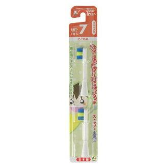 日本製 minimum HAPICA 電動牙刷替換刷頭 2入 3歲以上適用 *夏日微風*