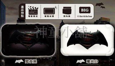 7-11 蝙蝠俠對超人 旅行過夜硬殼包 闇夜黑 +曙光白