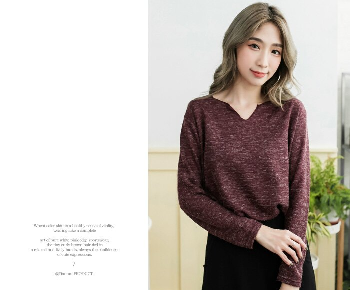 【天母嚴選】百搭寬鬆小V領親膚羅紋針織上衣(共二色)