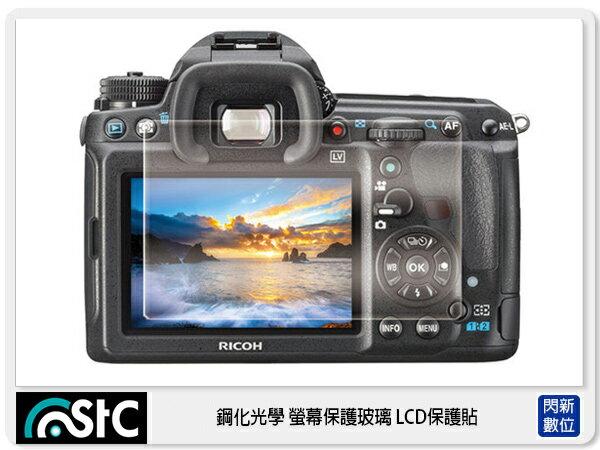 【分期0利率,免運費】STC 鋼化光學 螢幕保護玻璃 LCD保護貼 適用 Pentax K5 K5II