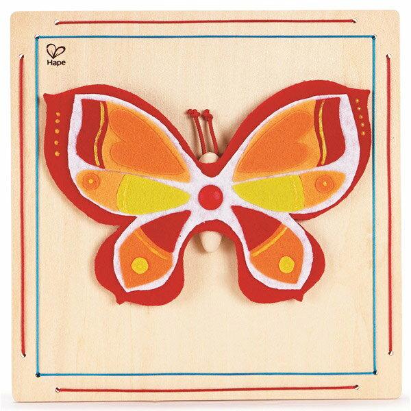 【免運費】《 德國 Hape 愛傑卡》木製工藝系列 - 美麗蝴蝶