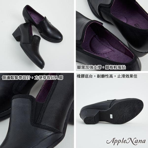 真皮樂福低跟鞋。上班專用黑鞋【QD67291380】AppleNana蘋果奈奈 2