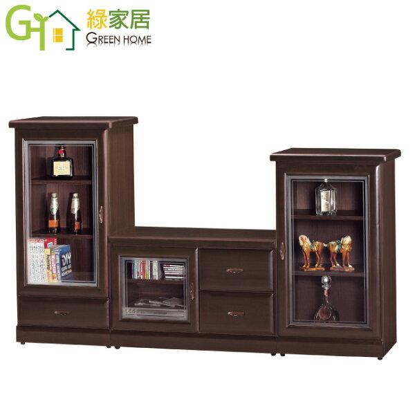 【綠家居】古特時尚7尺實木L型電視櫃展示櫃組合(電視櫃+展示櫃*2)