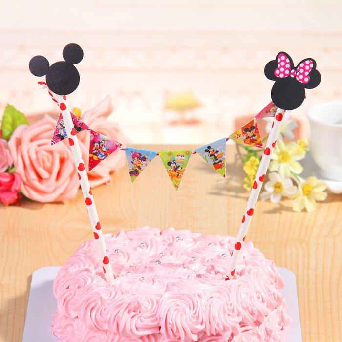 =優生活=兒童生日派對裝飾拉旗 生日蛋糕插旗拉旗拉花裝扮用品 婚慶婚禮裝飾 野餐派對 情人節裝飾【米奇米妮】