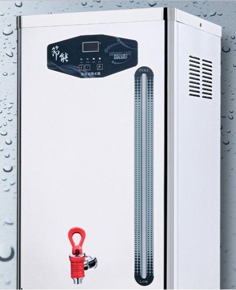 【大墩生活館】豪星牌桌上型10公升電開水機只賣7800元另有6公升,16公升
