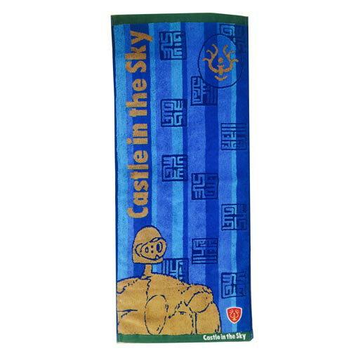 【真愛日本】16100500048純棉長毛巾-天空石徽章神兵藍    守城機器人 LAPUDA 天空之城   毛巾  居家用品 衛浴