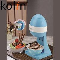 消暑廚房家電到小玩子 kolin 歌林 電動 刨冰機 簡單 方便 不佔空間 DIY 多用途 KJE-LNI03