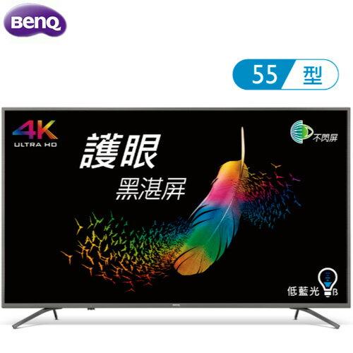 BenQ 明碁 F55-710 電視 55吋 親子智慧護眼大型液晶 4K HDR