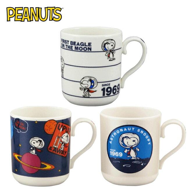 【日本正版】史努比 登月50週年紀念 陶瓷 馬克杯 300ml 日本製 YAMAKA陶瓷 Snoopy PEANUTS