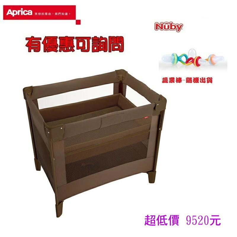 *美馨兒* 愛普力卡 Aprica-COCONEL AirPlus 任意床Plus[松露棕] 9520元+贈蔬果棒(來電另有優惠)