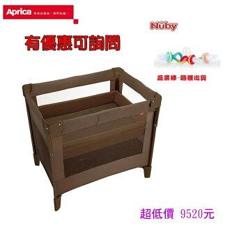 *美馨兒* 愛普力卡 Aprica-COCONEL AirPlus 任意床Plus 9520元+贈蔬果棒(來電另有優惠)