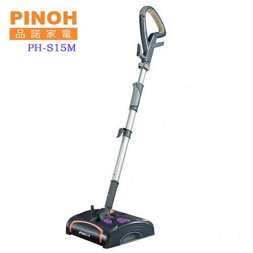【PINOH品諾】多功能蒸汽清潔機(旗艦款)PH-S15M