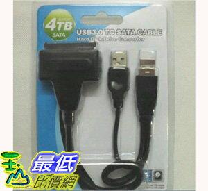 [106玉山最低比價網] usb 3.0 TO sata cable usb3.0 to esata 數據線/USB 3.0 TO SATA易驅線/轉接 ( K491)