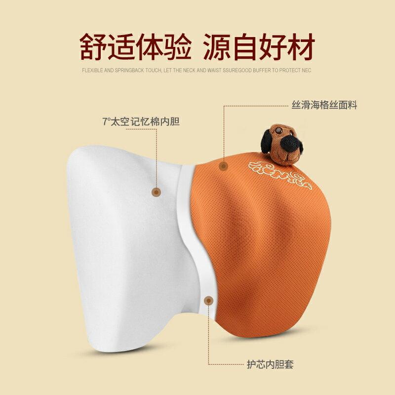 汽車頭枕車用靠枕護頸枕記憶棉車載頸椎枕可  免運