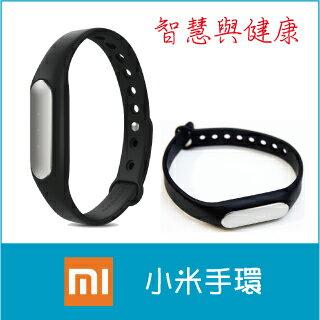 小米手環 / 智慧型健康手環 / 智慧型穿戴裝置