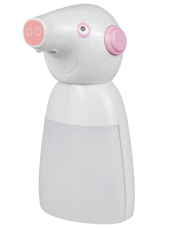 自動洗手液泡泡感應機電動洗手機智慧泡沫皂液器兒童卡通家用