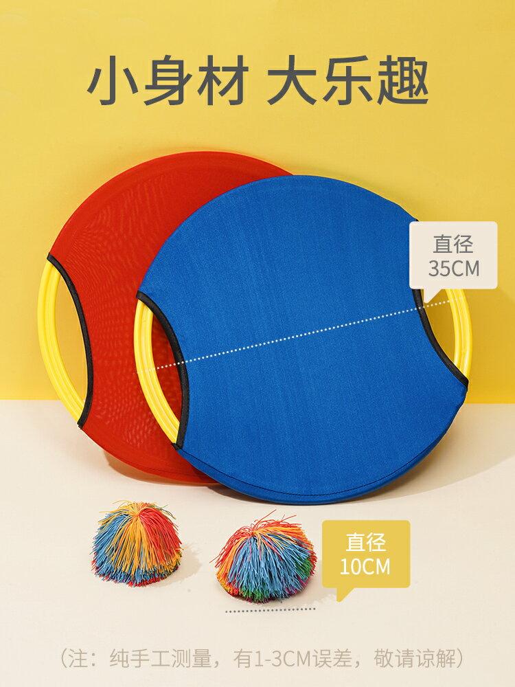 彈彈圈拋接球幼兒園感統訓練器材室內家用戶外親子運動玩具