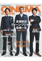CINEMA SQUARE Vol.101附海報 | 拾書所