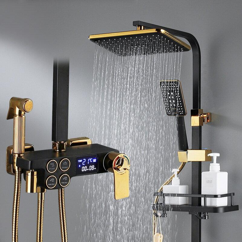 全銅恒溫淋浴花灑套裝家用按鍵黑白金色數顯沐浴器浴室增壓手頂噴【艾莎嚴選】