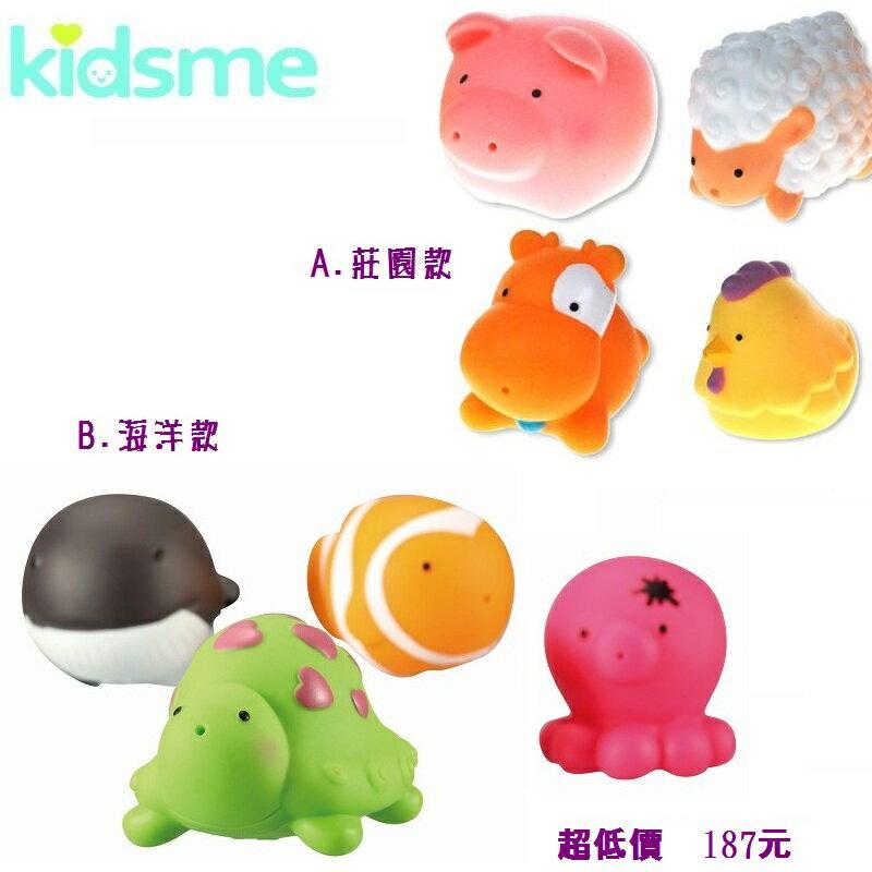 ^~美馨兒^~Kidsme 噴水玩具  洗澡玩具 ^(二款可挑^) 187元