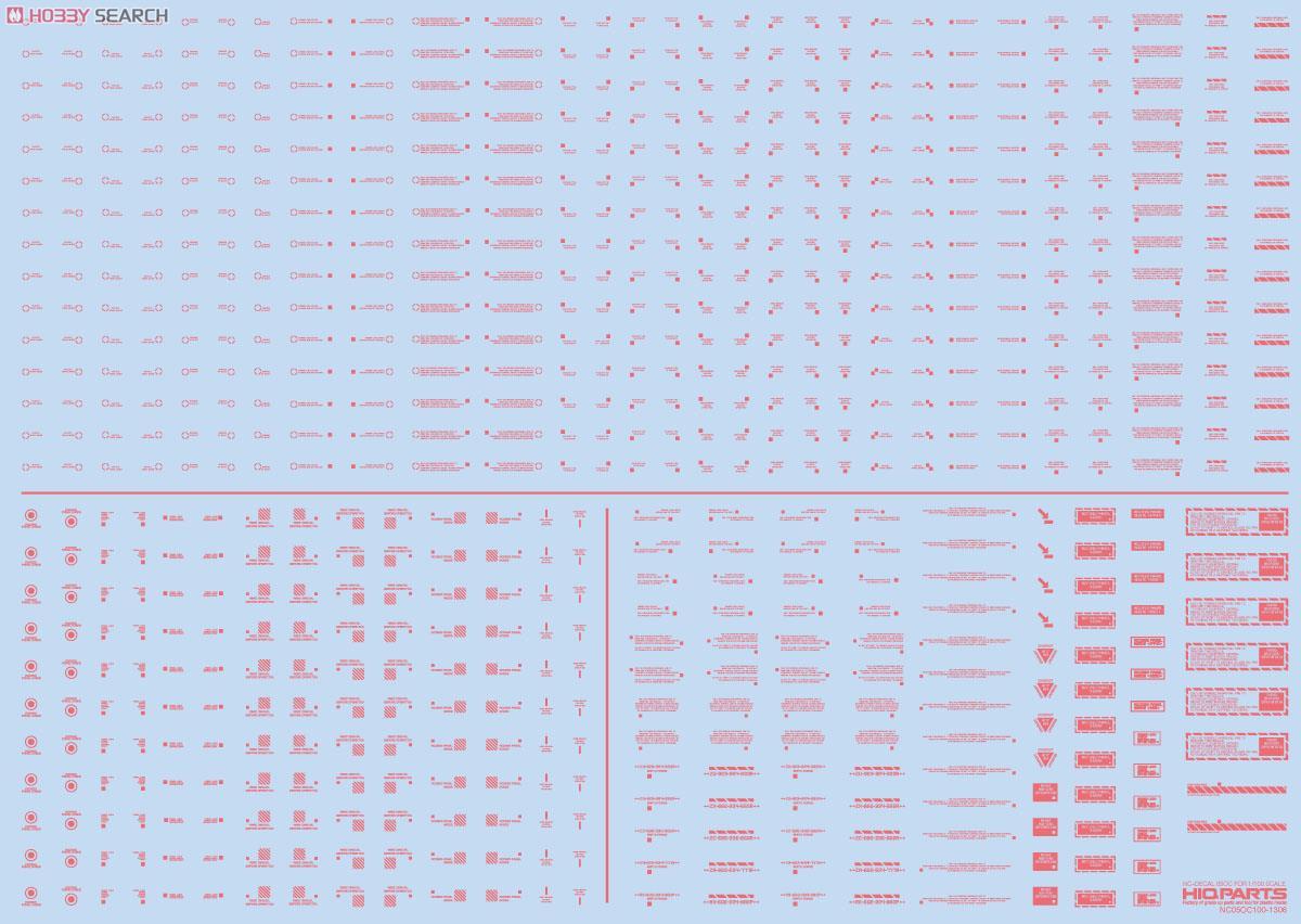 ◆時光殺手玩具館◆ 現貨 組裝模型 模型 鋼彈模型 水貼 MG 1/100 GAI 機體細節專用水貼 螢光紅