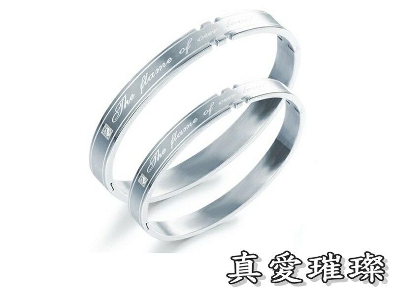 ~316小舖~~B61~^(316L鈦鋼手環~真愛璀燦~單件價 生日 西洋情人節  鋼飾