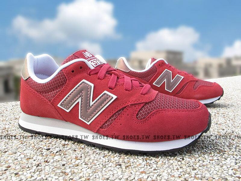 Shoestw【WL373SI】NEW BALANCE NB373 復古慢跑鞋 紅色 玫瑰金 麂皮 女生