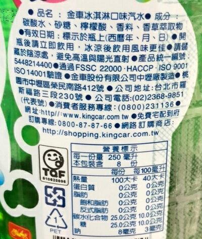 金車 冰淇淋汽水(2000ml/瓶) [大買家]