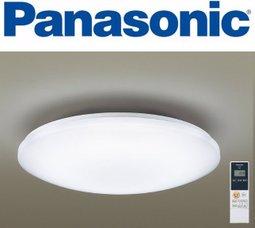 【 4 ~ 5 坪】 (經典版) 國際牌LED第二代調光調色遙控燈 41W 全白吸頂燈《日本製》110V  原廠公司貨