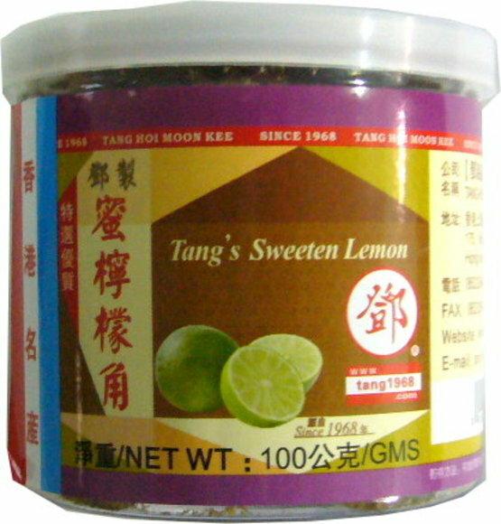 有樂町進口食品 香港旅遊必敗商品 鄧記 檸檬角 H60 130981002 - 限時優惠好康折扣