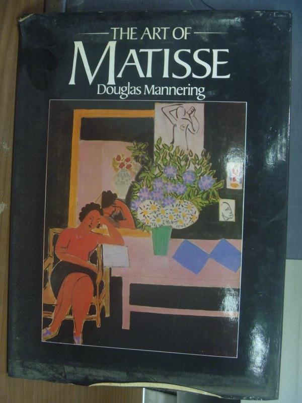 ~書寶 書T6/藝術_ZAC~The Art of MATISSE_Douglas Man