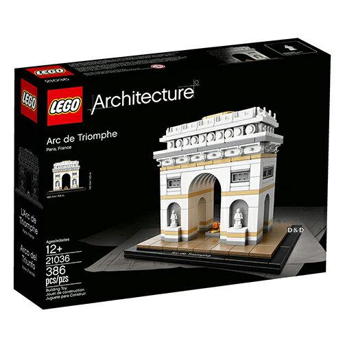 樂高積木 LEGO《 LT21036 》ARCHITECTURE 世界建築系列 - 凱旋門
