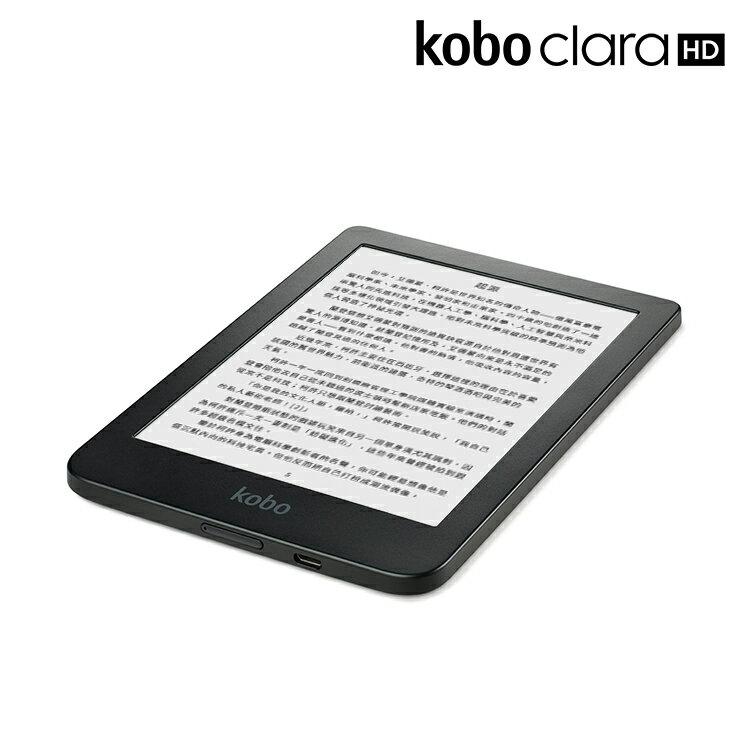 【Kobo clara HD 6吋電子書閱讀器】300ppi高畫質6吋螢幕x自動調光功能X8G容量✈免運優惠中 3
