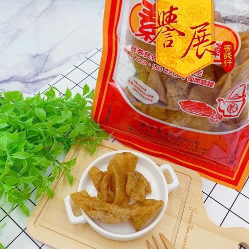 【譽展蜜餞】黃日香素食豆干 130g/40元