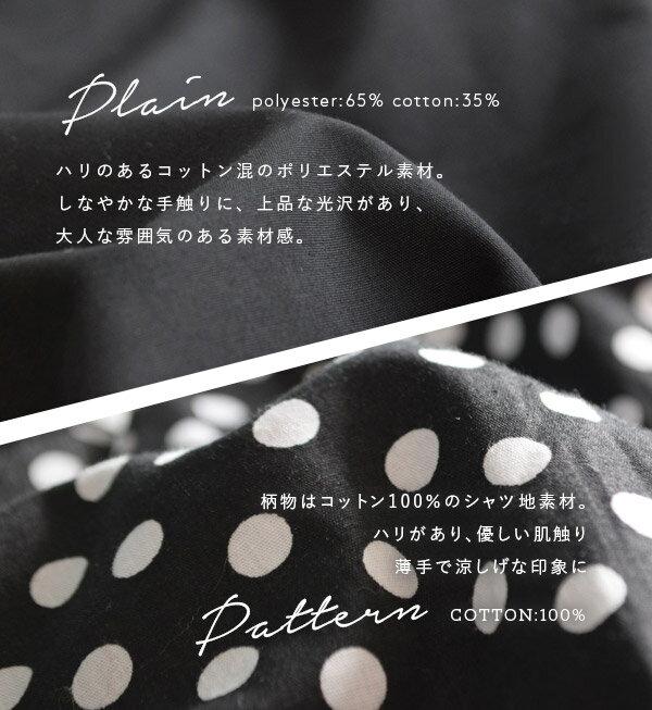 日本e-zakka / 蝴蝶結七分袖上衣 / 32549-1801339 / 日本必買 代購 / 日本樂天直送(2900) 4