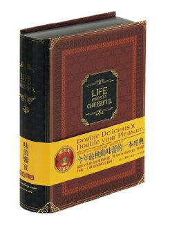 [基本量]書型盒/小/LIFE/200個