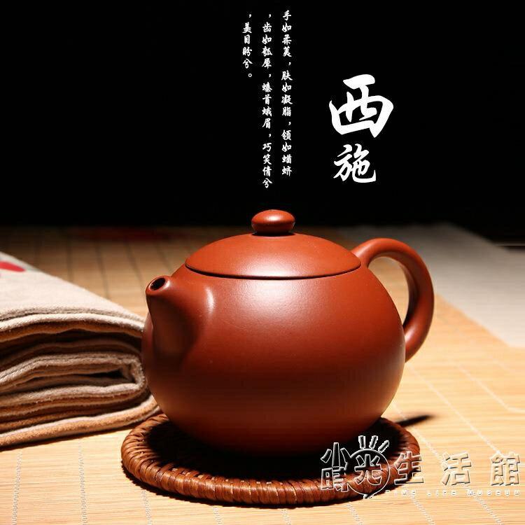 紫砂紅泥紫陶壺小茶壺普洱功夫茶具家用宜興陶瓷素壺手工西施壺單
