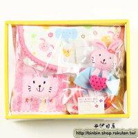 彌月禮盒推薦嬰兒彌月禮盒組/RUB A DUB DUB/475-087/Bgift