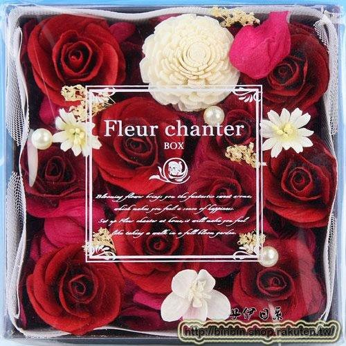 英國薔薇玫瑰方型乾燥花器/605-062