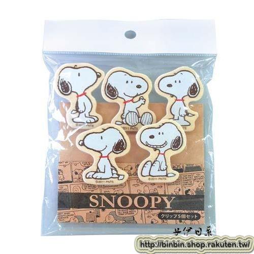 史努比文件夾夾子5入/Snoopy/134-569