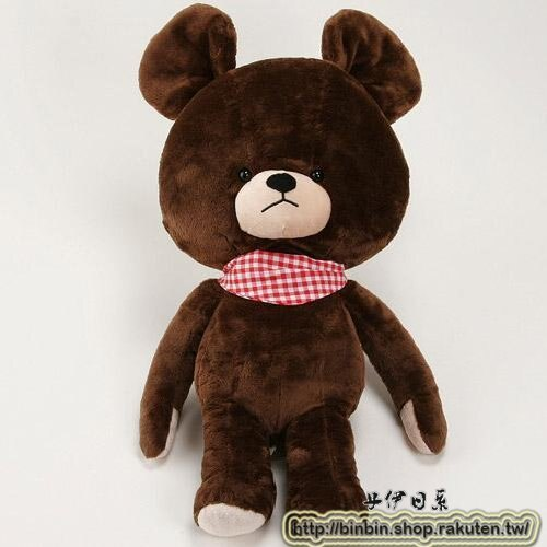 The Bear\