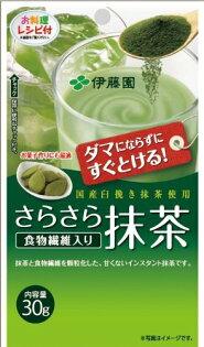 爽快屋:伊藤園細緻粉末抹茶添加入食物纖維30g